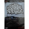 Criminal Minded Graffiti DVD